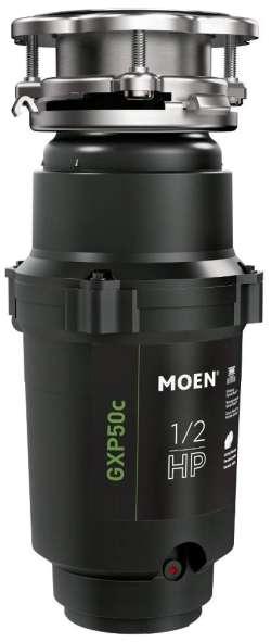 Moen GXP50C GX PRO Series Garbage Disposer